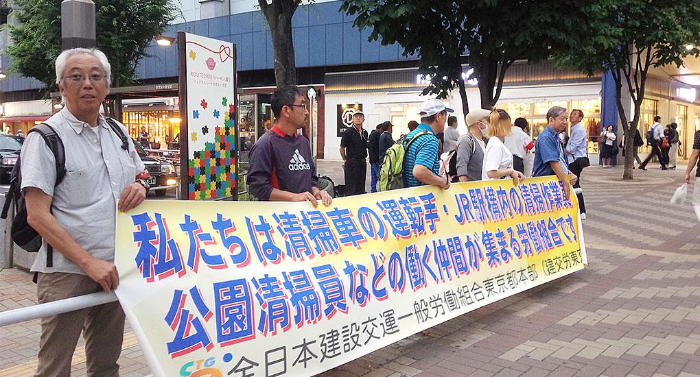 世界環境デー 赤羽駅前宣伝行動
